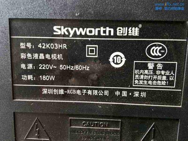 创维42K03HR液晶电视雷击三无故障检修 图1