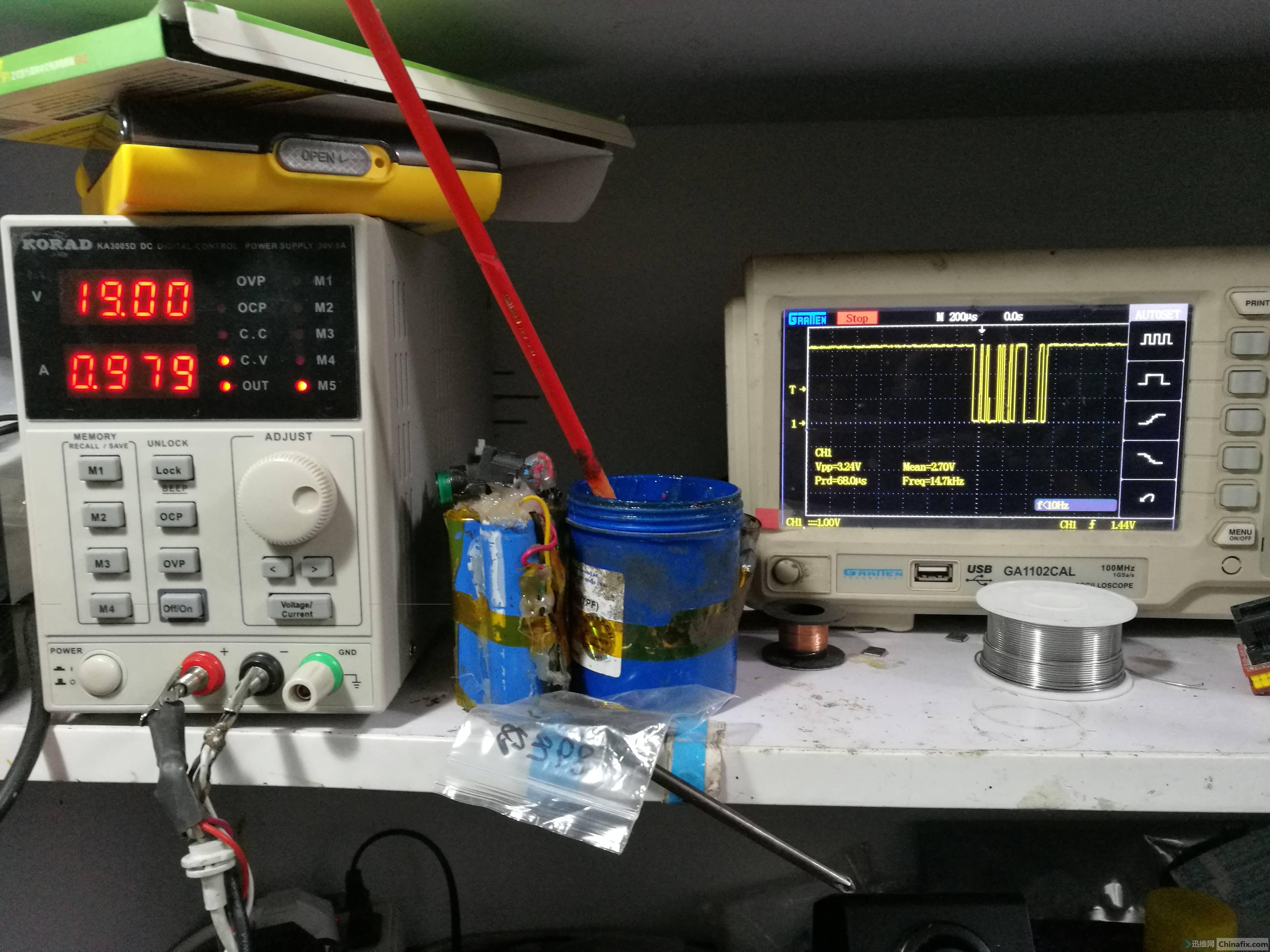 充电电流跟波形.jpg