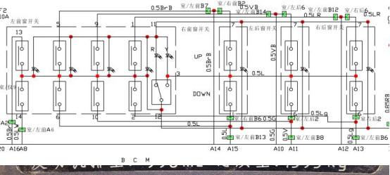 2011年产奇瑞A1车窗遥控器不能开锁门、中控门锁故障维修2