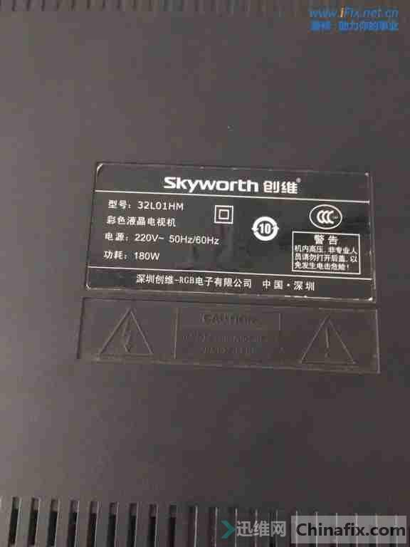 创维32L01HM液晶电视伴音不正常奇特故障维修1
