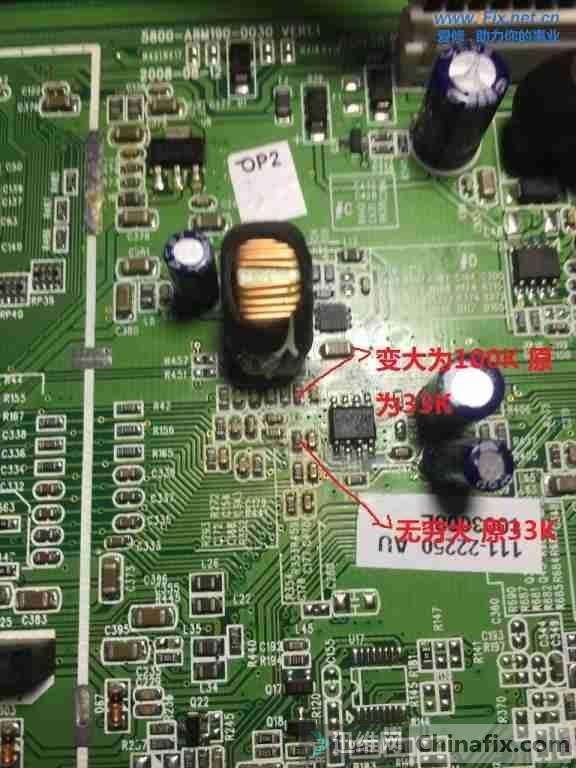 创维32L01HM液晶电视伴音不正常奇特故障维修2