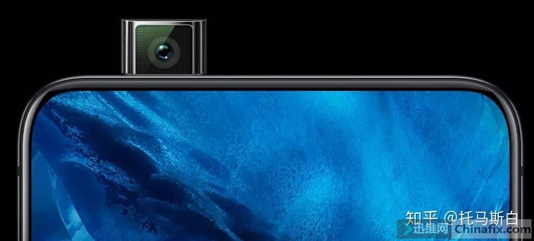 Find X和NEX超越iPhone X?你可能想多了-2.jpg