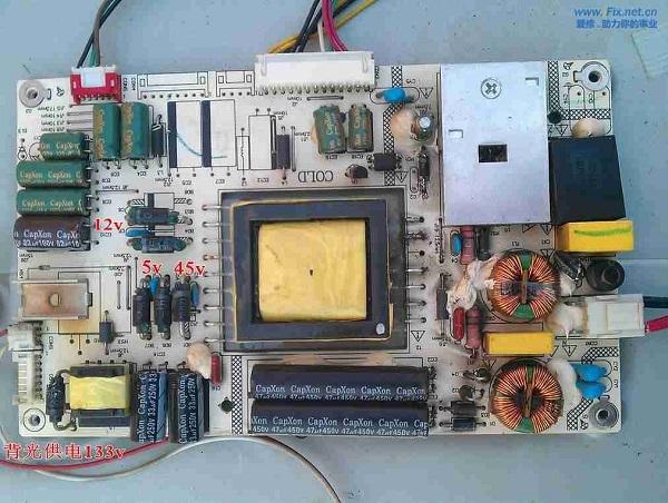清华同方LC-32TD1800液晶电视不开机故障维修 图2