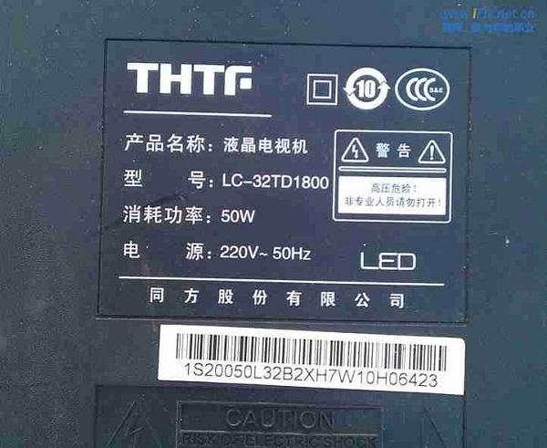 清华同方LC-32TD1800液晶电视不开机故障维修 图1