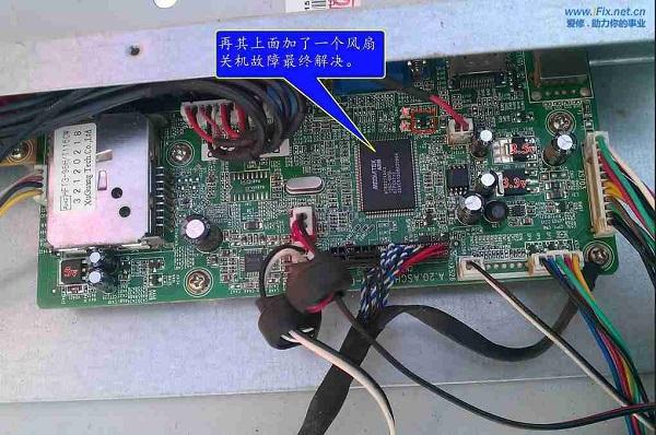 清华同方LC-32TD1800液晶电视不开机故障维修 图3