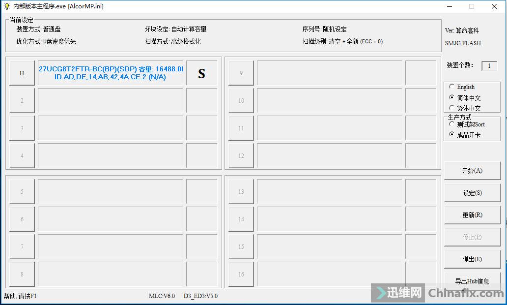 )3R_2Y[RMFH)NEQPT51P3SO.png