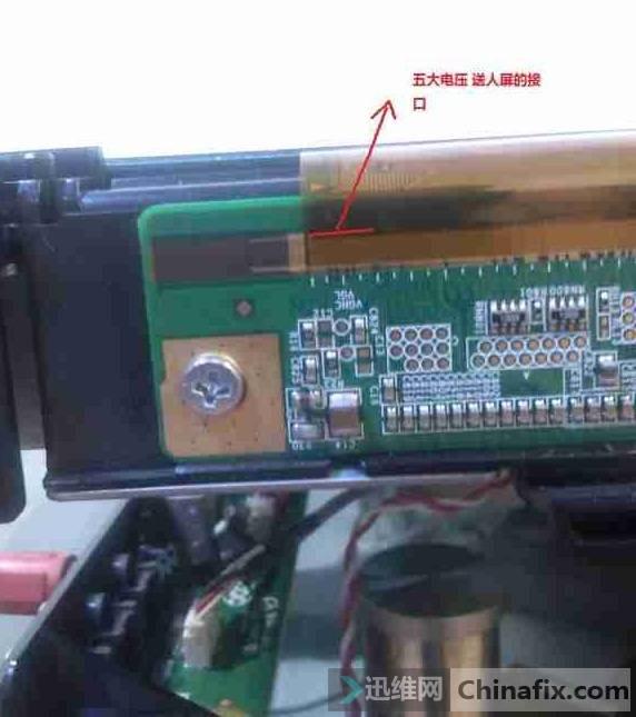 TCL L40M9FR液晶电视半边竖条花屏故障维修3