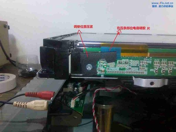 TCL L40M9FR液晶电视半边竖条花屏故障维修5