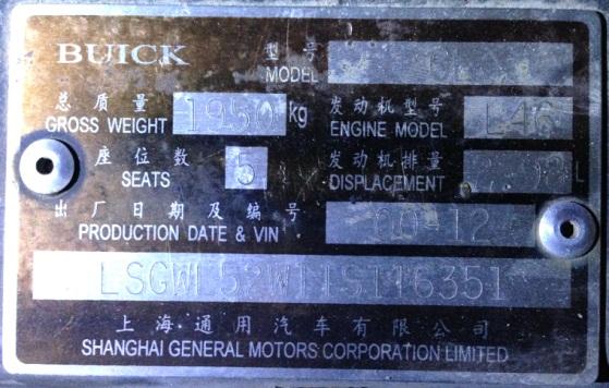 2000年产别克新世纪无法起动 起动机不转故障维修1