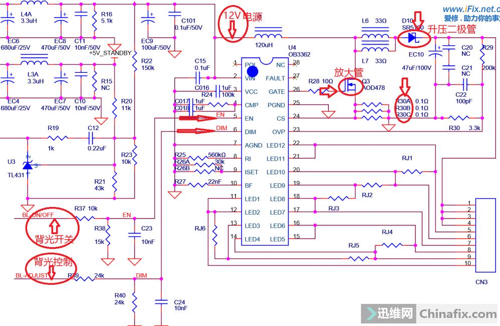 飞利浦32PFL1335/T3液晶电视三无故障维修 图3