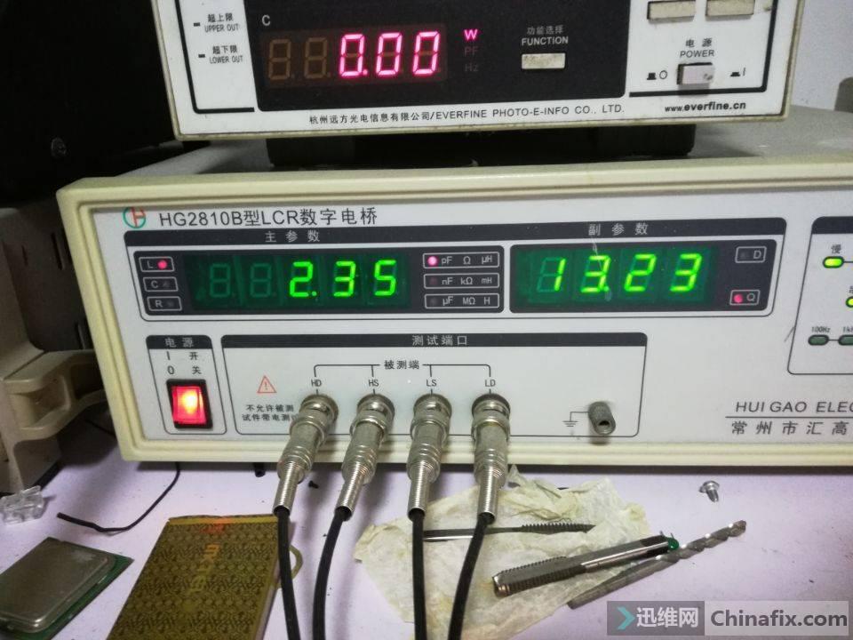 2.2uH实测试