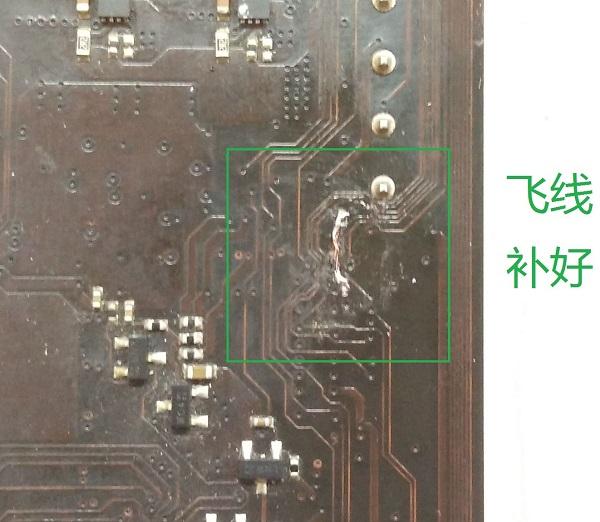 华擎X79全板无复位故障维修 图5