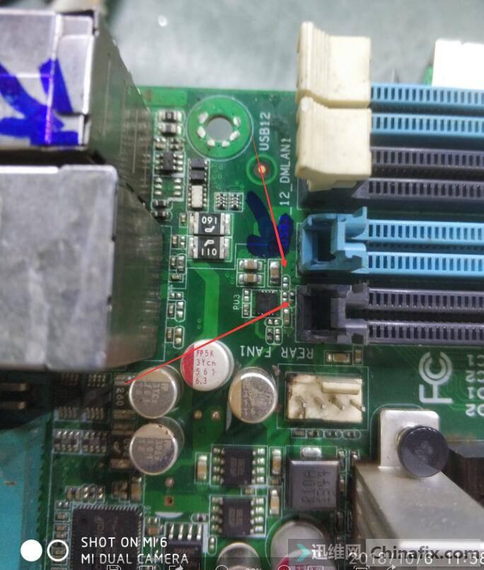 两个电阻确认.jpg
