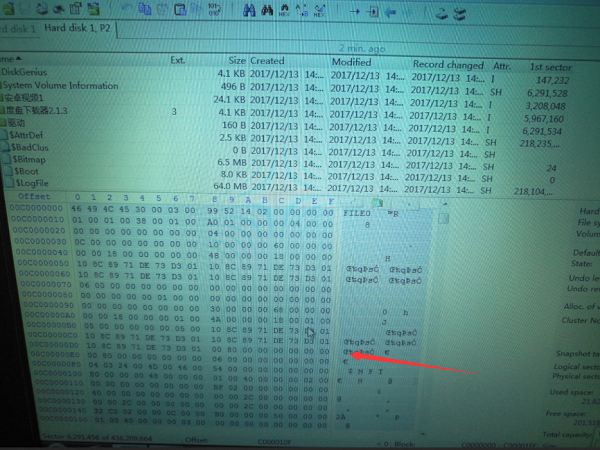 希捷硬盘误操作重要文档数据恢复实例 图6