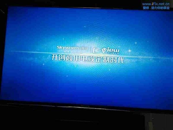 创维42E368W清大定制机改成普通电视方法1