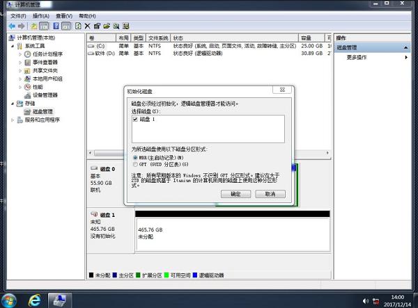 西部WDC WD5000AAKX硬盘数据恢复案例2