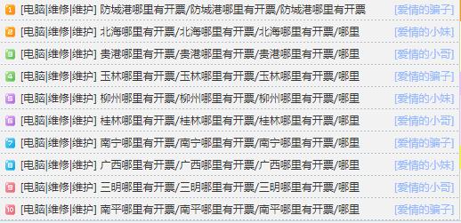 QQ截图20181010181815.png