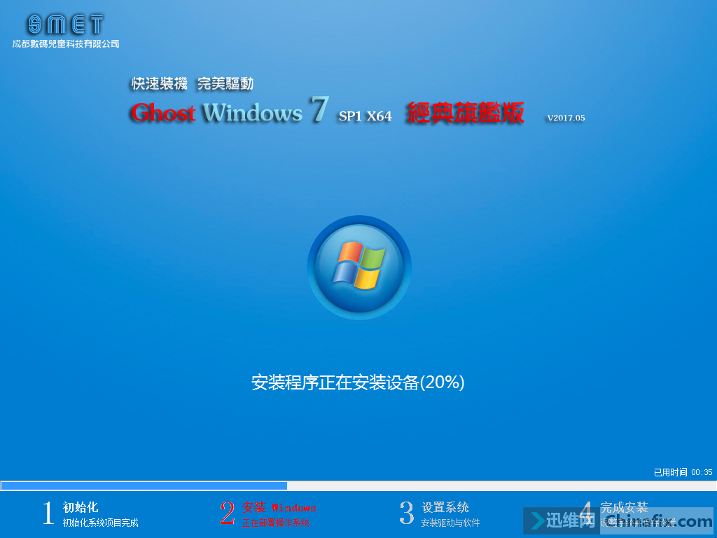 Windows 7 x64-2017-03-27-11-41-36.png