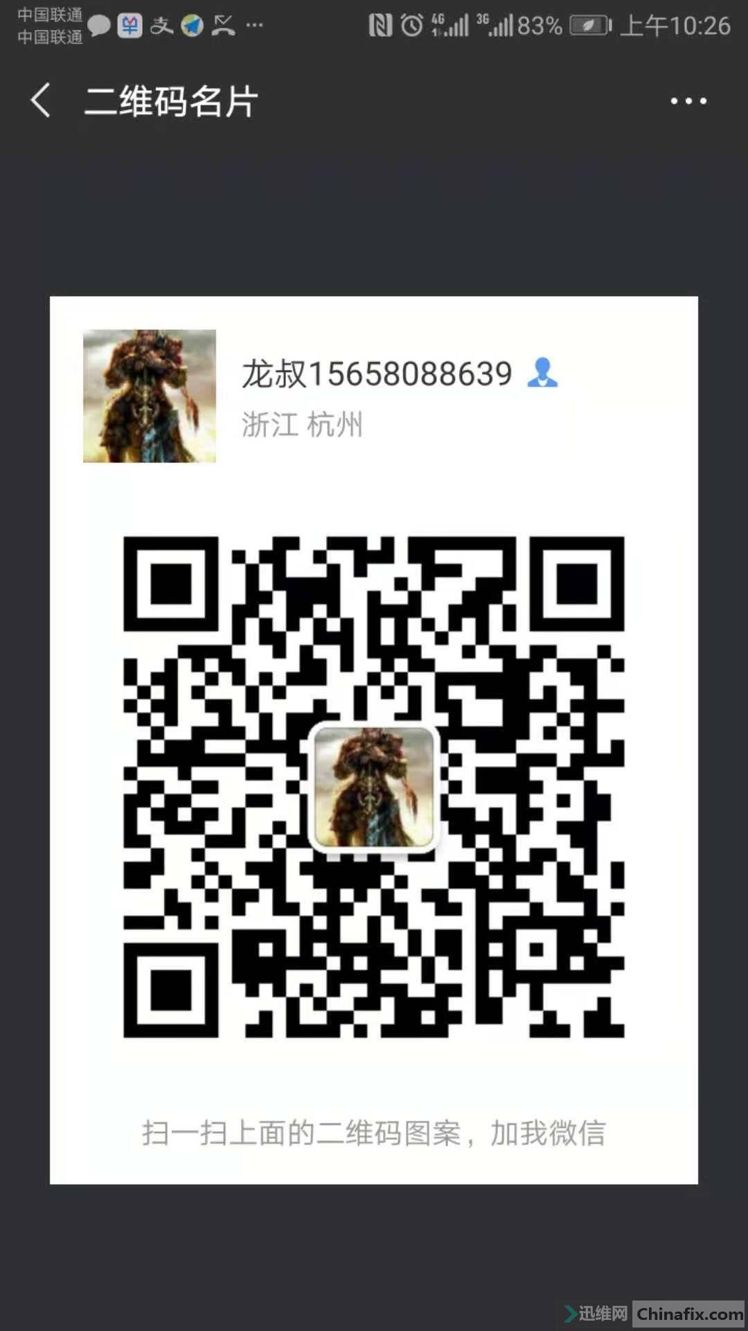 微信图片_20181013103028.jpg