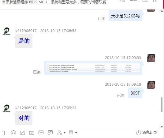QQ截图20181015171255.png