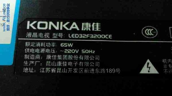 康佳LED32F3200CE液晶电视白屏艰难修复过程1