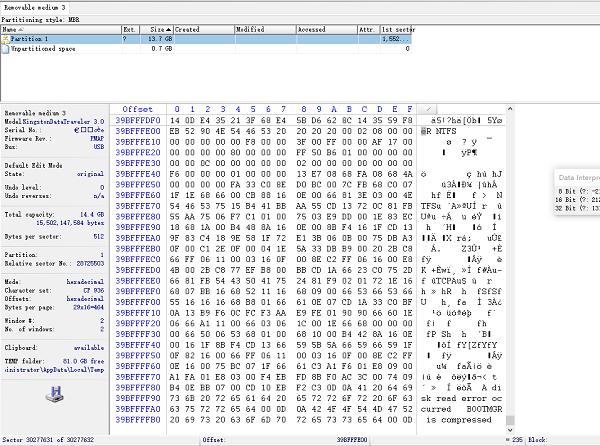 U盘无法打开,插入提示格式化数据恢复案例9