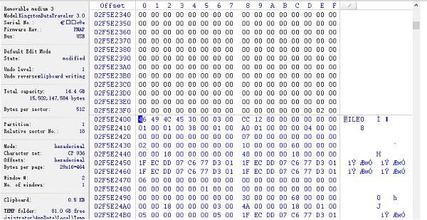 U盘无法打开,插入提示格式化数据恢复案例14