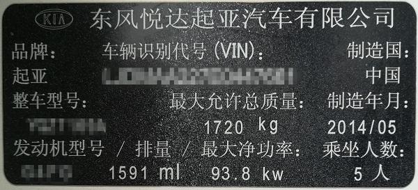 2014年产起亚K3全车不通讯 安全气囊故障指示灯常亮1