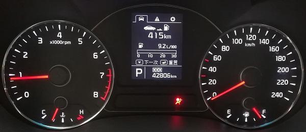 2014年产起亚K3全车不通讯 安全气囊故障指示灯常亮2