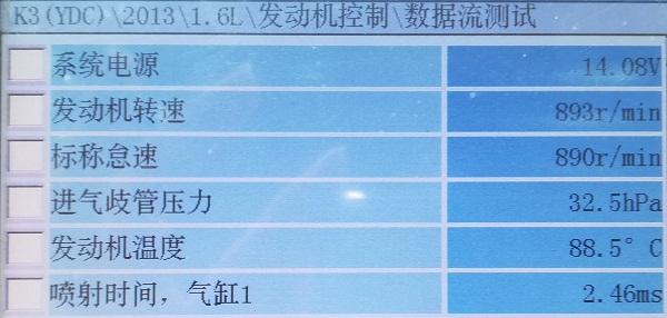 2014年产起亚K3全车不通讯 安全气囊故障指示灯常亮14