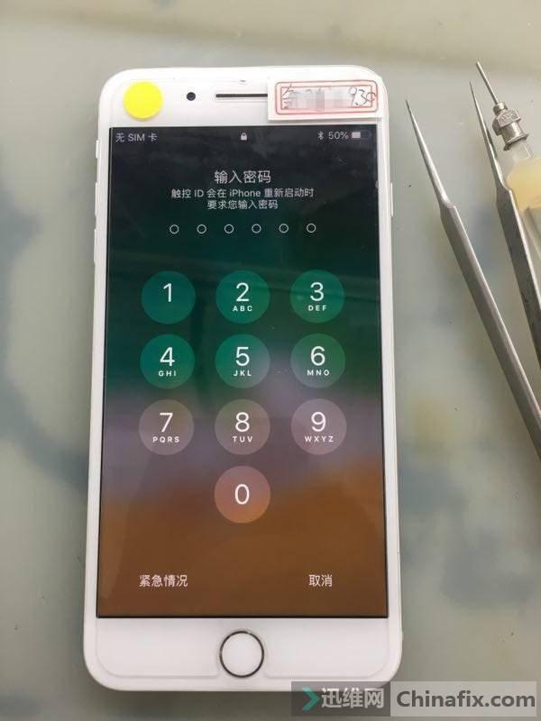 iPhone7plus手机不开机故障维修案例