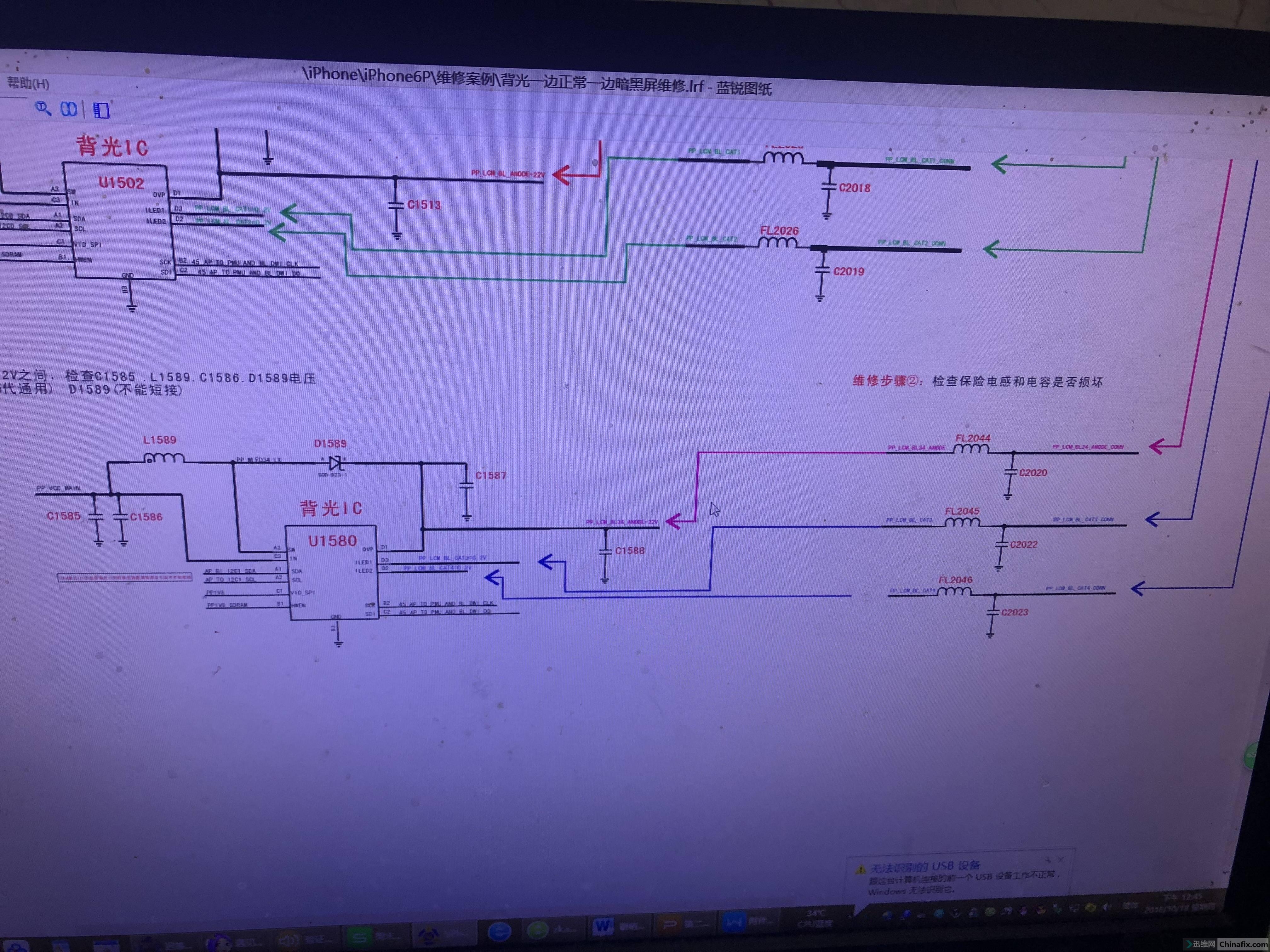 发现电压都正常就是A1 A2有1.8v