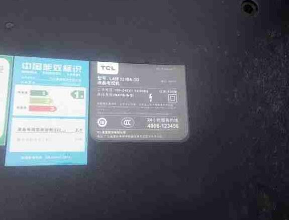 TCL L48F3390A液晶电视图像重影故障维修案例1