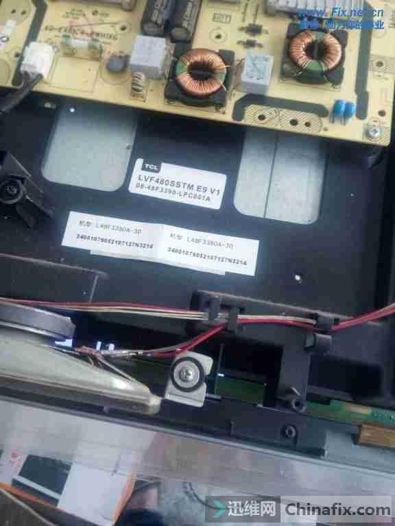 TCL L48F3390A液晶电视图像重影故障维修案例3