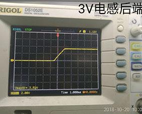 3V电感后端.jpg