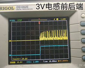 3V电感前后端.jpg