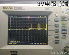 3V电感前端.jpg