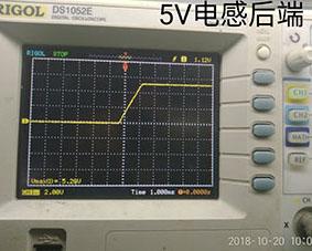 5V电感后端.jpg