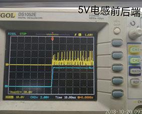 5V电感前后端.jpg