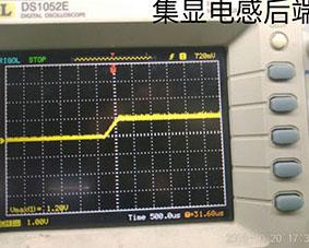 集显供电波形.jpg