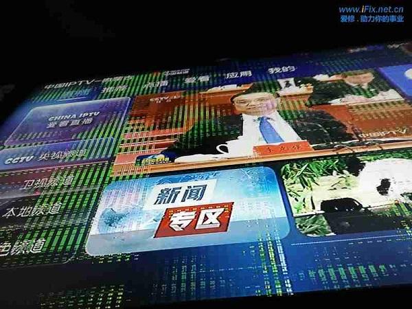 海信TLM47V88PK液晶电视花屏故障1