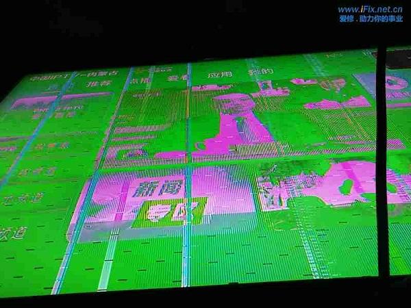 海信TLM47V88PK液晶电视花屏故障2