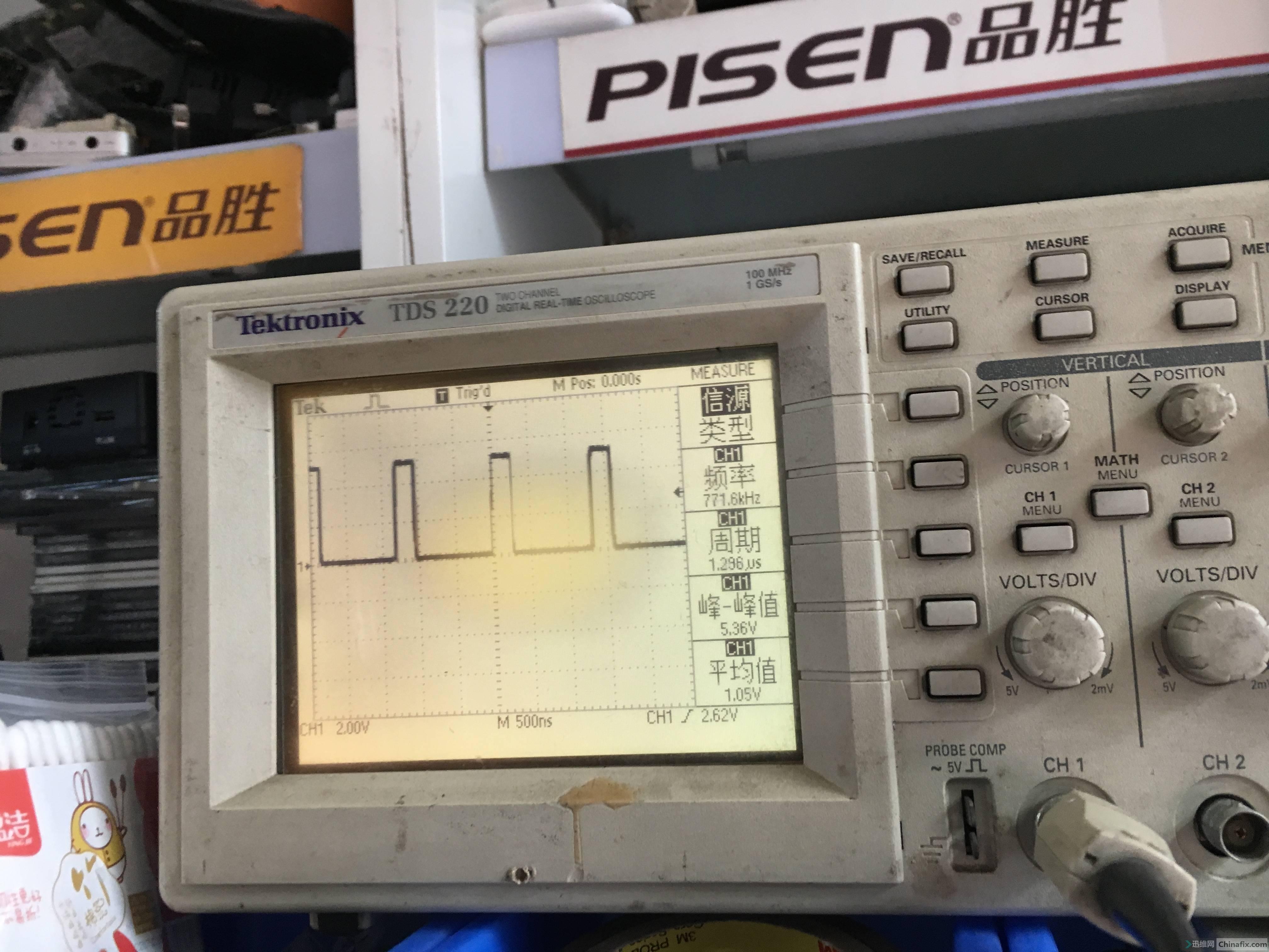 PWM1A波形