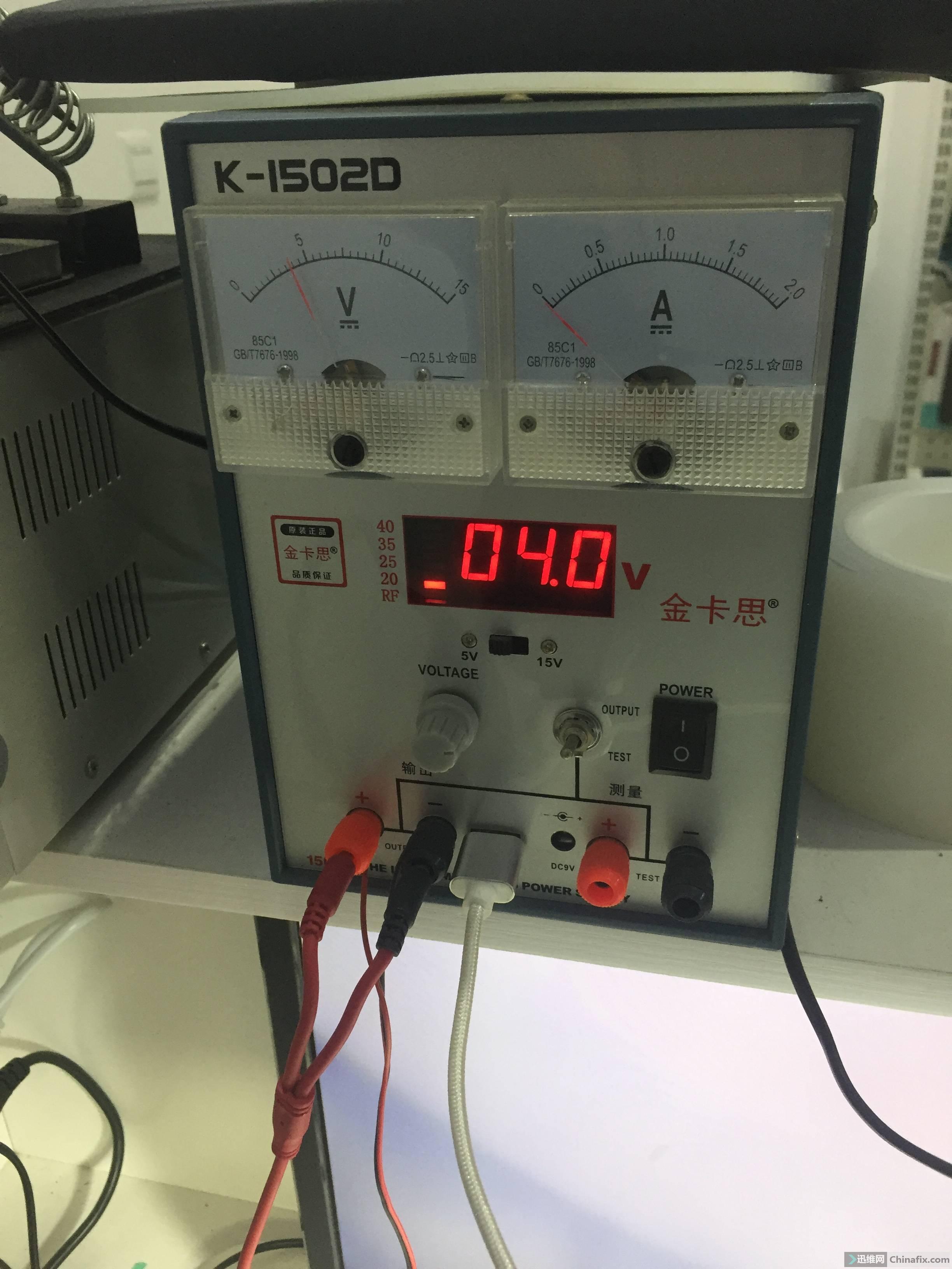 电流表无反应