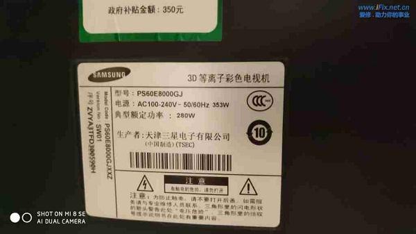 三星PS60E8000GJ电视黑屏有声音没图像故障维修案例