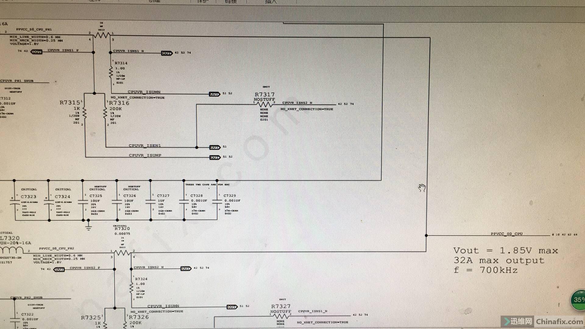 这是CPU供电:PPVCC_S0_CPU