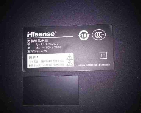 海信LED32KJD20液晶电视不开机故障1