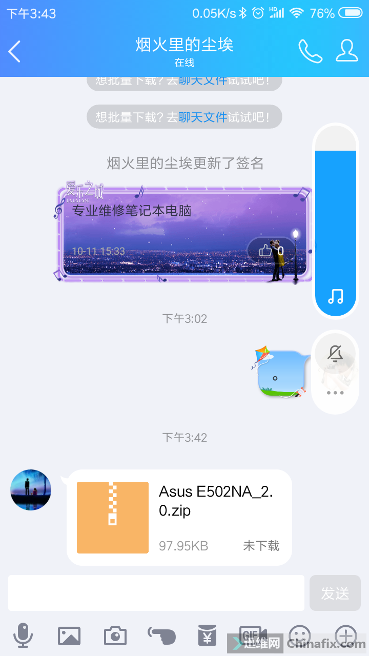 Screenshot_2018-11-06-15-43-24-752_com.tencent.mo.png