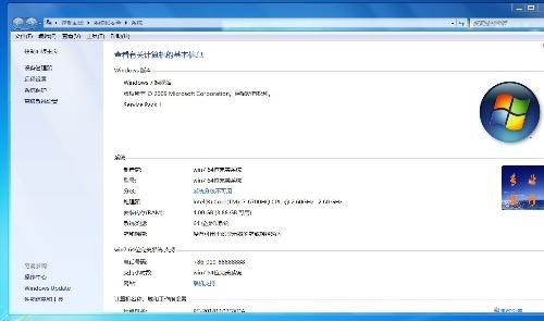 AB9C3D70-E7E2-4853-A1BB-D88840E81874.jpeg