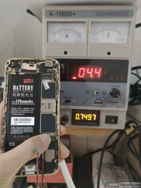 1加电漏电.jpg
